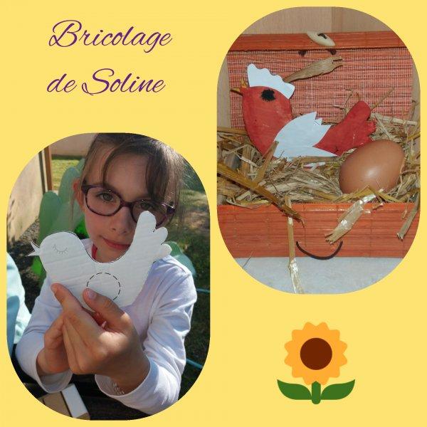 Soline